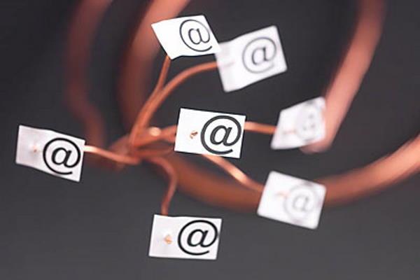 E-mailove provjeravajte periodično