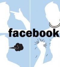 6 razloga zasto necete otici s Facebooka