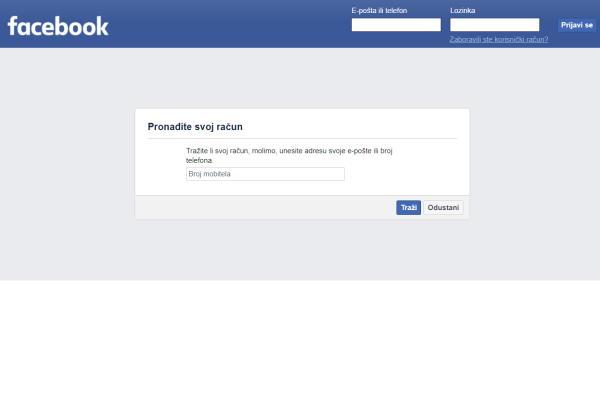 Što ako ste izgubili lozinku za Facebook?!