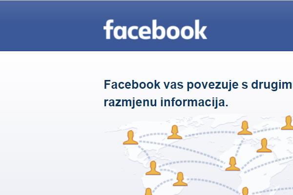Zaštite svoj Facebook profil
