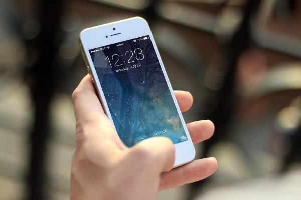 Zaštitite svoj smartphone